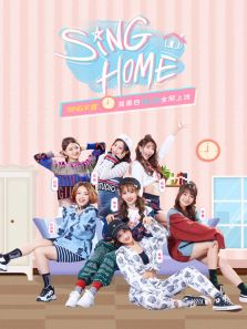 sing home