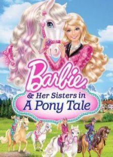 芭比姐妹与小马全集 动画片芭比姐妹与小马在线观看 动动吧